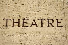 Theatre znak zdjęcia stock
