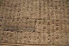 thebes för tempel för egypt karnakserie Royaltyfri Bild
