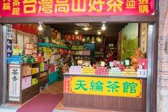 Theewinkel in Taipeh, Taiwan Stock Foto