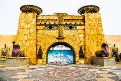 Themapark, de Werf van de Visser, Macao stock fotografie