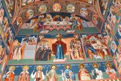 Thematische orthodoxe Ikonen Heilig-Anna--Rohiakloster, aufgestellt in einem natürlichen und lokalisierten Platz, in Maramures, S Stockfoto