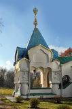 Theodore Sovereign's Cathedral - Orthodox church Stock Photo