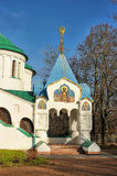 Theodore Sovereign's Cathedral - Orthodox church Stock Images