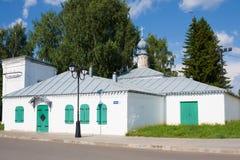 Theophany kyrka i Veliky Ustyug, rysk federation royaltyfri foto