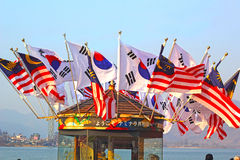 There are many flag ferry to Nami Island, Korea Stock Photo