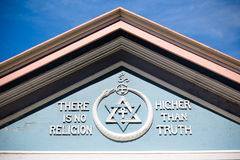 There is no religion higher than truth Stock Images