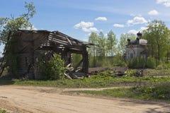 There was a village. View villages Zhavoronkova, Verhovazhskogo district, Vologda region Royalty Free Stock Image