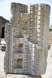 Thermes av Antoninus Pius på Carthage royaltyfri fotografi
