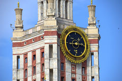 The thermometer on the tower of Moscow State University. Moscow, Russia. Royalty Free Stock Photo
