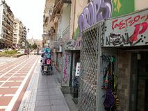 Thessaloniki Royalty Free Stock Images