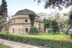 Thessaloniki. Bath-houses Hamam Bay. Loutra Paradisos Royalty Free Stock Photos