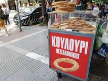 Greek round sesame bagel koulouri on street sale in Thessaloniki, Greece. stock image