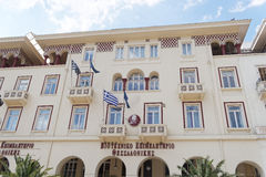 Thessaloniki, Griekenland - September 04 2016: Kamer van Ambachtenvoorgevel Royalty-vrije Stock Fotografie