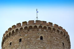Thessaloniki White Tower Greece Stock Images