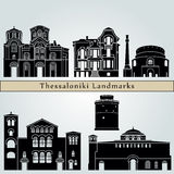 Thessaloniki Landmarks Stock Photography