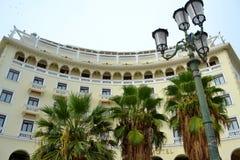 Thessaloniki luxurious hotel Royalty Free Stock Photo