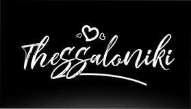 thessaloniki miasta czarny i biały ręki pisać tekst z kierowym logo royalty ilustracja