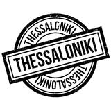 Thessaloniki rubber stamp Royalty Free Stock Photo