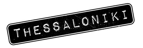 Thessaloniki rubber stamp Royalty Free Stock Photography