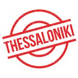 Thessaloniki rubber stamp Stock Image