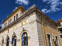 TheTtown Hall in Corfu town on the Island of Corfu Royalty Free Stock Image
