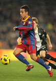 Thiago Alcantara of Barcelona Royalty Free Stock Images