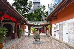 Thian Hock Keng świątyni podwórze Zdjęcia Stock
