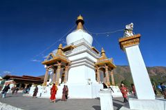 Thimphu Bhutan - November 08, 2012: Bhutanesiskt folk i traditi Royaltyfri Foto
