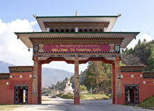 The Thimphu city gate. Beuatifully decorated entry gate to Thimphu,the capital city of Bhutan,welcoming tourists of diverse nationalities, creed and culture Royalty Free Stock Image