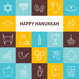 Thin Line Art Happy Hanukkah Jewish Holiday Icons Set Royalty Free Stock Images