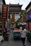 The things happening around Luoyang`s old city. Tourists, locals royalty free stock photos