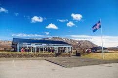 Thingvellir, Island, am 8. Mai 2014: Isländisches Restaurant an einem sonnigen Tag Stockfotos