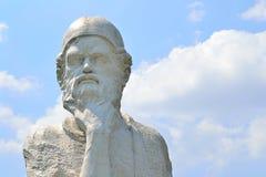 Thinker. Ancient Philosopher Thinker Omar Khayyam Stock Image