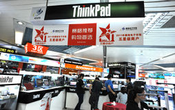 Thinkpad store Stock Images
