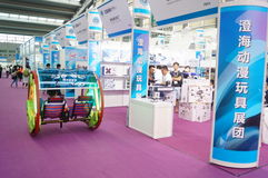 Third Shenzhen international brand licensing and derivatives Exhibition Stock Photo