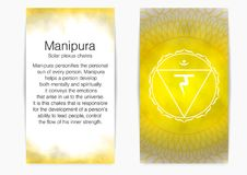 Third, solar plexus chakra - Manipura. Illustration of one of the seven chakras. The symbol of Hinduism, Buddhism. Yellow watercolor fog on background Royalty Free Stock Images