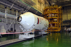 Third Stage of Soyuz Booster Rocket Stock Photos