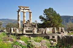 Tholos de Athena Pronoia Imagen de archivo libre de regalías