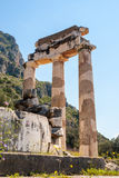 The Tholos-Temple in Delphi Royalty Free Stock Photo