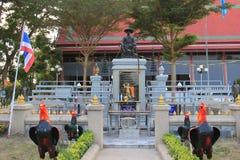 Thonburi的国王 库存照片