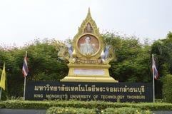 Thonburi der technischen Hochschule König mongkuts in Thailand lizenzfreies stockbild