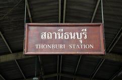 Thonburi train station Royalty Free Stock Image