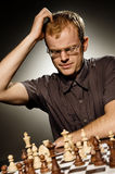 Thoughtful chess master Stock Photo
