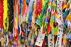 Thousand origami cranes. At the children's peace monument in Hiroshima, Japan Stock Images
