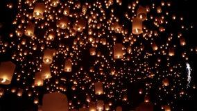 Loi Krathong Yi Peng Paper Lantern Chiang Mai