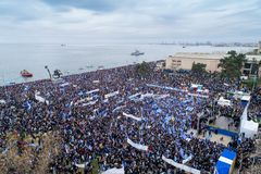 Thousands of people protest against any Greek compromise on the. Thessaloniki, Greece - January 21, 2018:Thousands of people protest against any Greek compromise Royalty Free Stock Photography