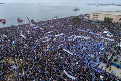 Thousands of people protest against any Greek compromise on the. Thessaloniki, Greece - January 21, 2018:Thousands of people protest against any Greek compromise Stock Photography