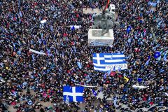Thousands of people protest against any Greek compromise on the. Thessaloniki, Greece - January 21, 2018:Thousands of people protest against any Greek compromise Stock Images