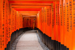 Thousands of torii gates at Fushimi Inari Shrine in Kyoto. Japan Stock Image