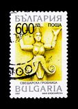 Thracian Tomb of Sveshtari, Historical sights serie, circa 1997. MOSCOW, RUSSIA - MARCH 18, 2018: A stamp printed in Bulgaria shows Thracian Tomb of Sveshtari Royalty Free Stock Photography